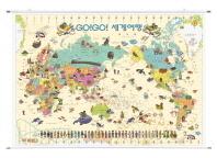 세계지도 GOGO여행 대공원 한글 족자S(W-055)