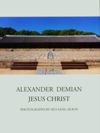 Alexander Demian: Jesus Christ