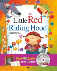 The Little Red Riding Hood(빨간 망토)