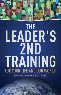 The Leader's 2nd Training