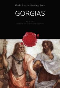 고르기아스 (플라톤 대화) : Gorgias ㅣ영어원서ㅣ