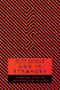 God Is Stranger
