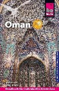 Reise Know-How Reisefuehrer Oman