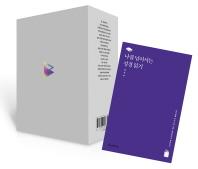 SU 신학총서 세트(특별 한정판)