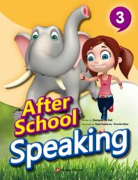 After School Speaking. 3