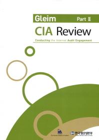 CIA Review Part. 2
