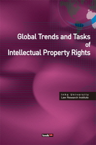 Global Trends and Tasks of Intellectual Property Rights