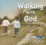 어린이 영어 찬송 3 (WALKING WITH GOD) (CD)