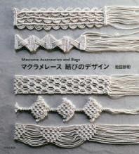 マクラメレ-ス結びのデザイン MACRAME ACCESSORIES AND BAGS