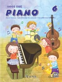 프리미어 올인원 피아노 제6급
