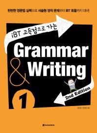 iBT 고득점으로 가는 Grammar & Writing. 1