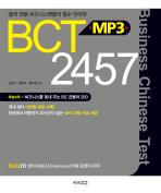 BCT MP3 2457