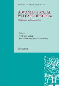 Advancing Social Welfare of Korea