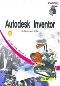AUTODESK INVENTOR BASIC COURSE