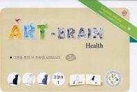 인지카드 Art-Brain Health