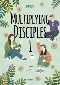 Multiplying Disciples. 1(학생용)