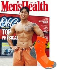 맨즈헬스(Mens Health Korea)(2020년 9월호)(B형)