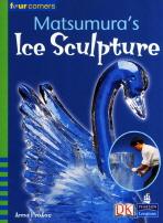 MATSUMURA S ICE SCULPTURE