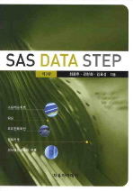 SAS DATA STEP