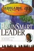 브레인스마트 리더