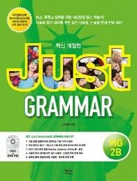 Just Grammar MG 2B