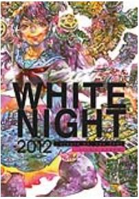 white night(백야)