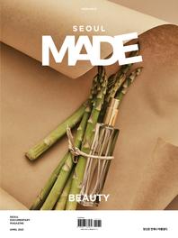 서울 메이드 Seoul Made : Issue 15