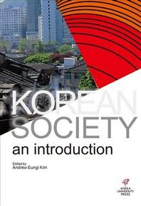 Korean Society an Introduction