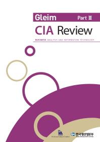 CIA Review Part. 3