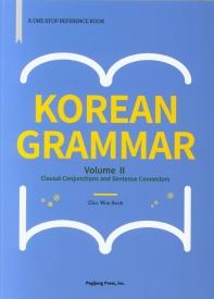 Korean Grammar Volume. 2