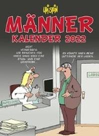 Uli Stein - Achtung! Polizei Kalender 2022: Monatskalender fuer die Wand
