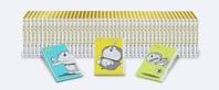 100年ドラえもん てんとう蟲コミックス「ドラえもん」豪華愛藏版 45卷セット