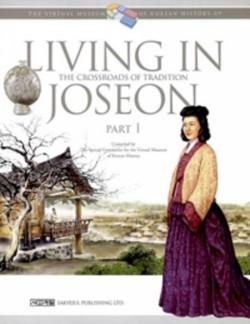 Living in Joseon Part1: 한국생활사박물관9