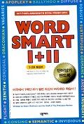 WORD SMART: 단어암기핸드북