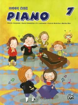 프리미어 올인원 피아노 제7급