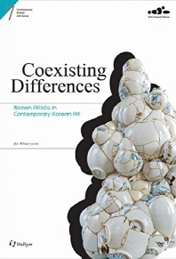 Coexisting Differences (Paperback)