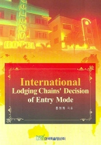 INTERNATIONAL LODGING CHAINS DECISION OF ENTRY MODE