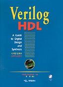VERILOG HDL(디지털설계와합성의길잡이)(CD-ROM 1장포함)