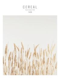 시리얼 Cereal Vol. 4