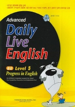 Advanced Daily Live English(중급 LEVEL 5)
