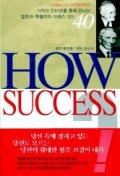 HOW SUCCESS