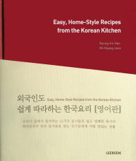 Easy, Home-Style Recipes from the Korean Kitchen