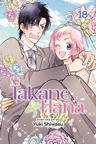 Takane & Hana, Vol. 18 (Limited Edition), 18