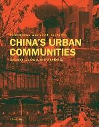 China's Urban Communities