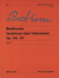 베토벤 민요를 주제로 한 변주곡 작품 105.107(빈원전편)