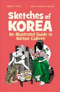 Sketches of Korea