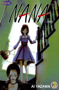 나나. 3