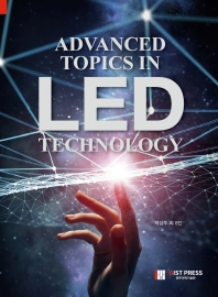 Advanced topics in LED technology