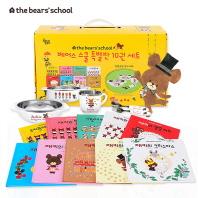 베어스 스쿨(The Bear's School) 특별판 세트
