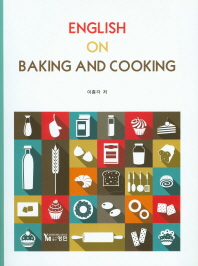 English on Baking and Cooking